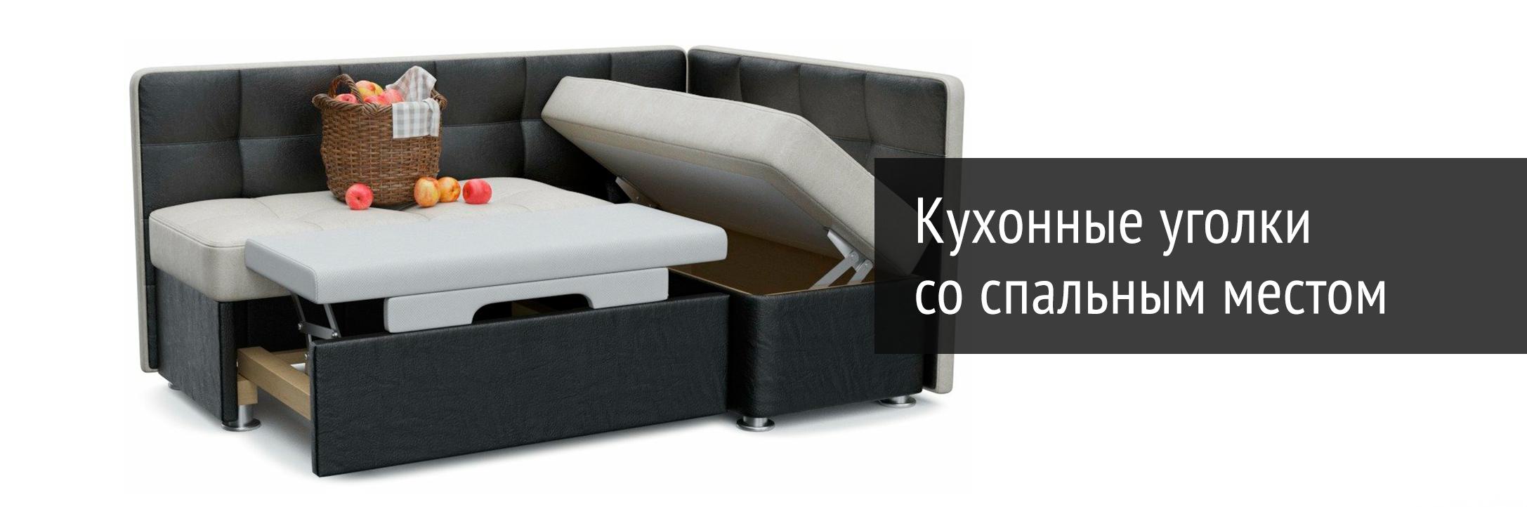 Магазин мебели в СПб - купить мебель в Питере от производителя